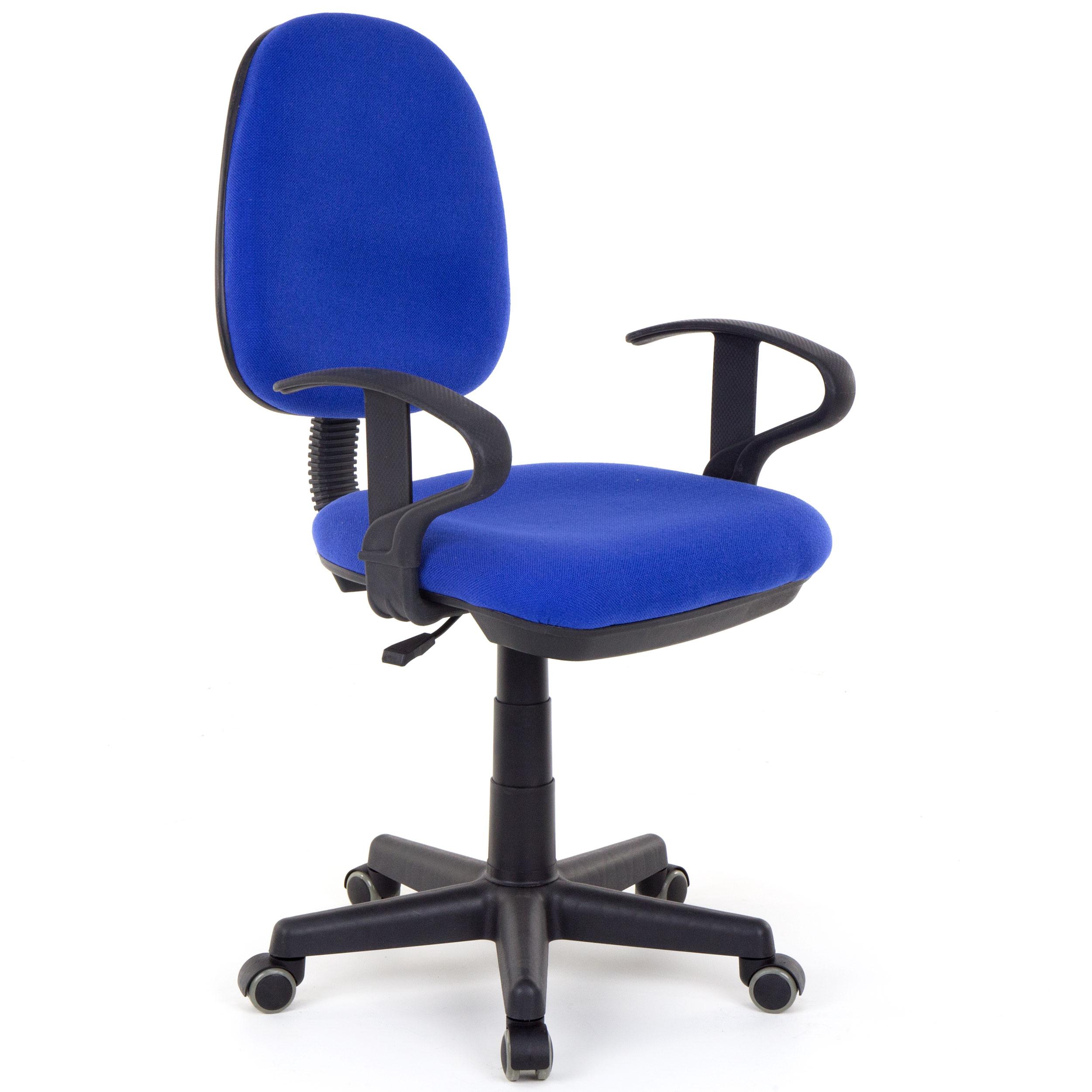 Fotel biurowy 2030 P niebieski :: Dwunastka